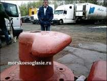 Швартовая тумба ТСО-63 ГОСТ, в Благовещенске