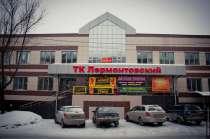 ПРОДАЖА КОММЕРЧЕСКОЙ ПЛОЩАДИ, в Челябинске