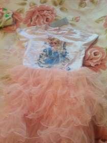 Новое платье, в Старом Осколе
