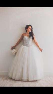 Свадебное платье, в Дзержинске
