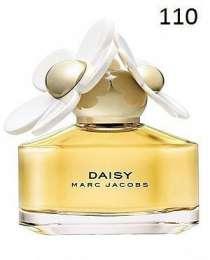 "Французские духи ""Marc Jacobs Daisy"", в Майкопе"