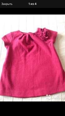 Тёплое платье Zara 78, в Уфе