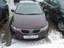 автомобиль Kia Cerato, в Костроме