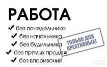 Удаленная работа(ПК, интернет), в Казани