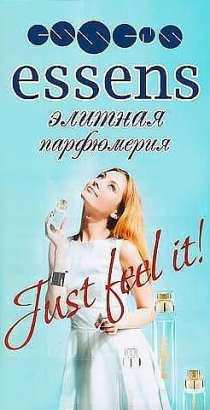 Требуются активные дамы!, в г.Якутск
