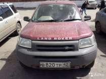 Продажа автомобиля, в Новокузнецке