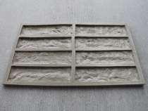 Форма для декоративного камня, Кирпич Римский, в Ростове-на-Дону