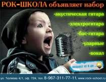 Preamp Rocktron Utopia G100, в Краснодаре