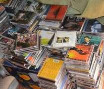 Американские компакт диски, в Москве