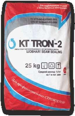 Гидроизоляция КТ Трон-2 (шовный) для герметизации швов, трещ