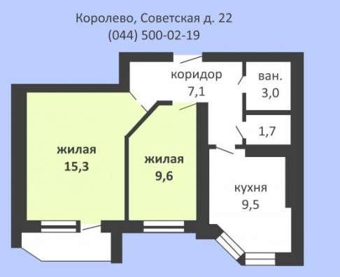 Меняем современную 2-х ком. квартиру с отличным ремонтом в пригороде на деньги