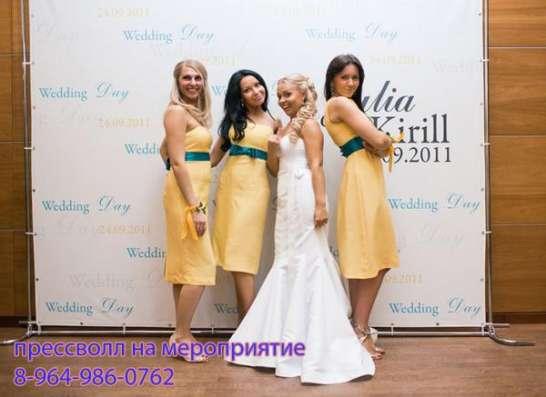 Прессволл,свадебный баннер на заказ