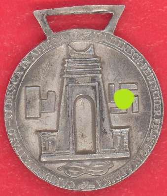 Итало-германская медаль Африканской компании серебрение в Орле Фото 2