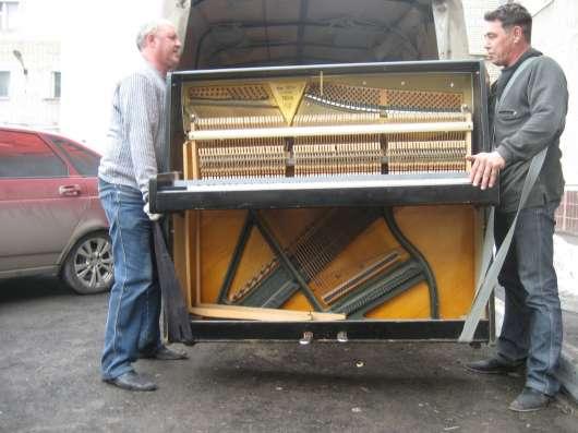 Квартирный переезд, пианино, грузчики
