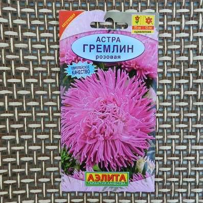 """""""ЦВЕТОЧНАЯ ЛАВКА"""" - Растения и все для них!"""