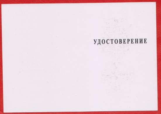 Орденский знак «Екатерина Великая» с документом в Орле Фото 3