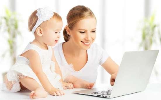 Удобная работа в интернете для женщин
