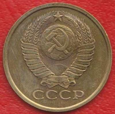 СССР 5 копеек 1978 г.