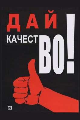 Строительные, Ремонтные, Отделочные работы всех видов в Москве Фото 1