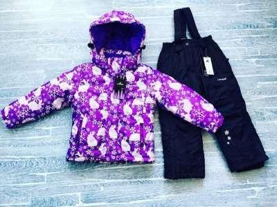 Новый красивый зимний костюм для девочки Hoperise