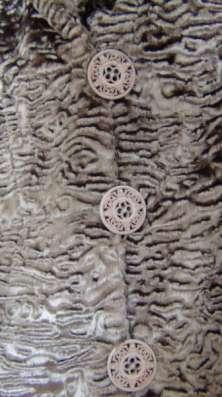 Пальто под каракуль