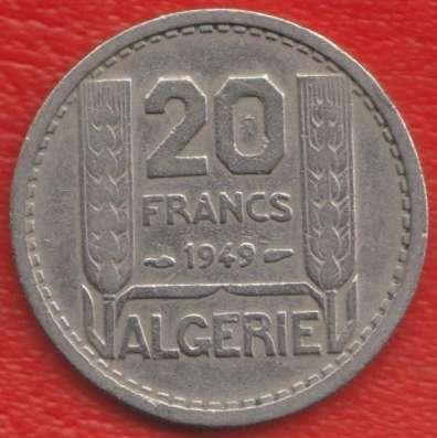 Алжир Французский 20 франков 1949 г