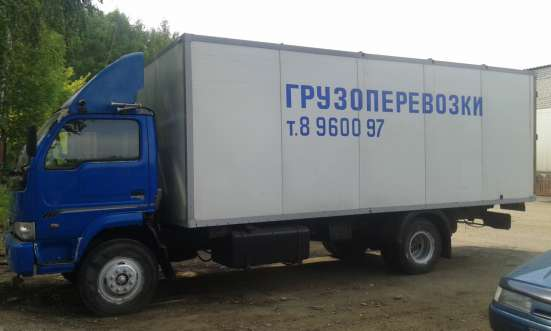 Продаётся грузовик