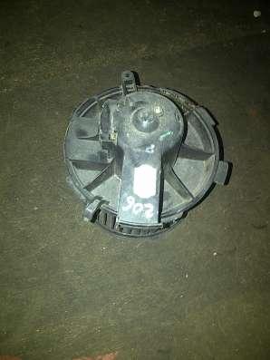 Peogeot 206 моторчик печки