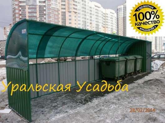 Контейнерная площадка для сбора мусора в Екатеринбурге Фото 2