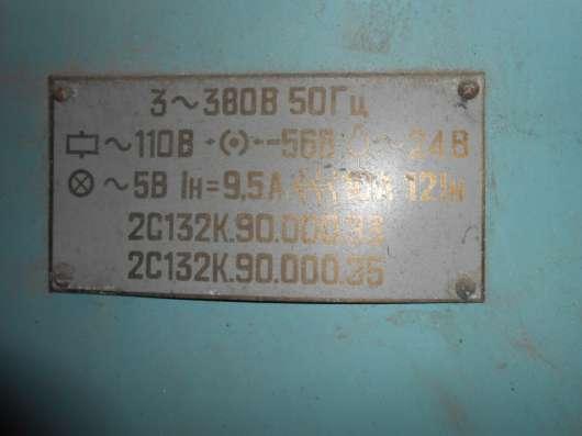 Станок вертикально-сверлильный 2С132К