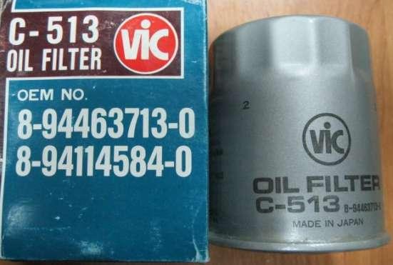 Фильтр масляный C-513 VIC