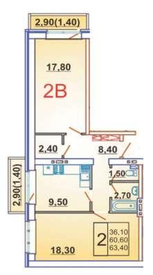 2-ком. кв 63,4 кв. м. 4/6 кирпич, в собственности, дом сдан