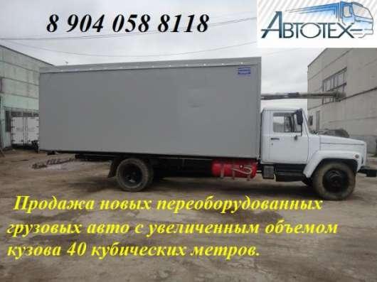 Удлинить, усилить шасси Газ 3307, 3309 газон в Москве Фото 1