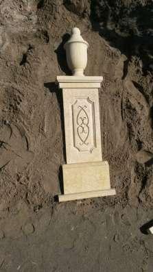 Травертин, натуральный камень месторождение Сары таш