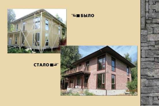 Старый кирпич - фасадная плитка от ростовского производителя