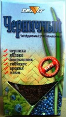 """Чай """"Черничный"""""""