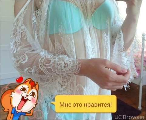 Кружевное пляжное платье парео туника накидка на купальник