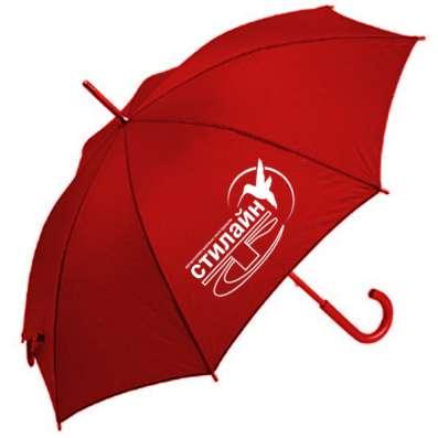 Печать логотипа и фото на зонтах