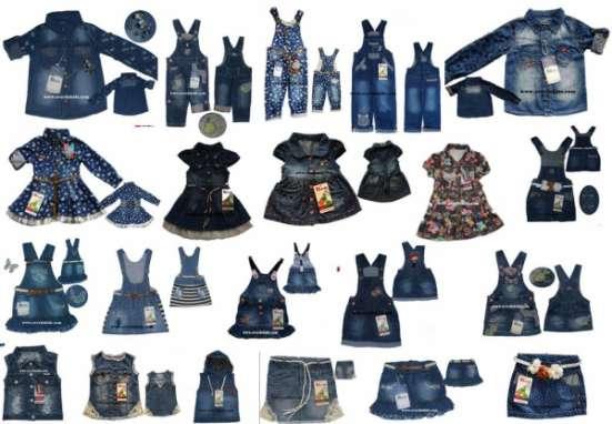Overdokids Детская одежда оптом из Турции