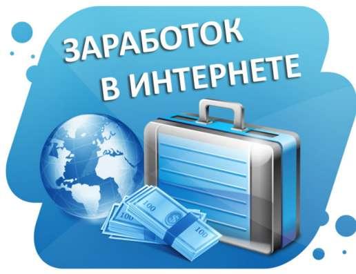Администратор интернет - проекта