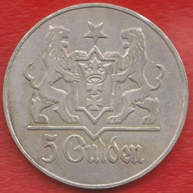 Данциг 5 гульденов 1923 г.