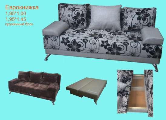 Новые диваны в продаже