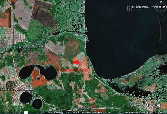 Продажа двух земельных участков общей площадью 8 га 26 сот