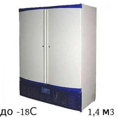 Холодильный шкаф, -12..-18C