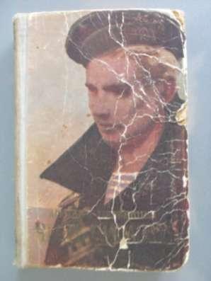Книга Честь смолоду Аркадий Первенцев 1957 год