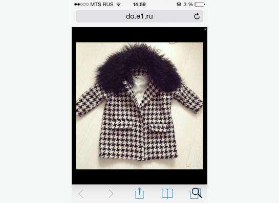 Дизайнеоское детское пальто из шерсти с ламой