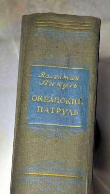 Книги, собрания сочинений и отдельные тома в Туле Фото 2
