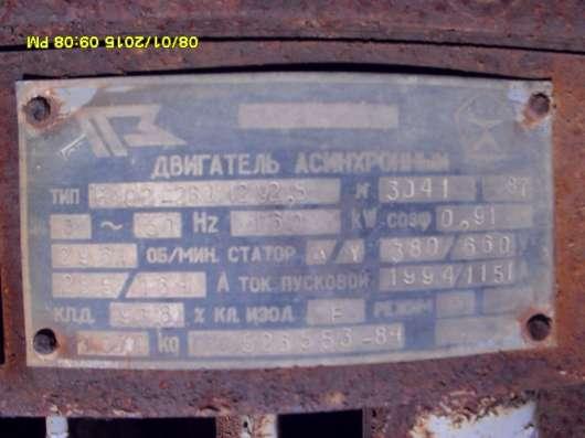 Продам оборудование промышленное с хранения в г. Лесозаводск Фото 2