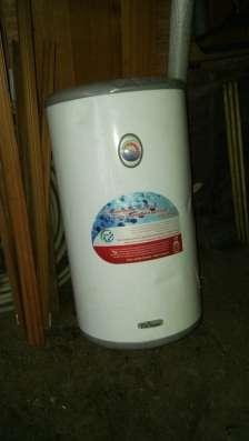 Бойлер 50 литров