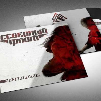 Северный Флот Мизантропия Запечатанные винил пластинки LP